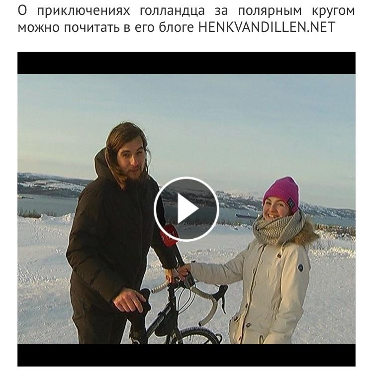 TV21 Rusland - mrt 2018