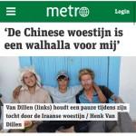 Nieuwsblad Metro